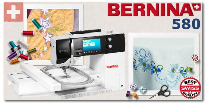 BERNINA 580 - Hafciarka komputerowa dla firm