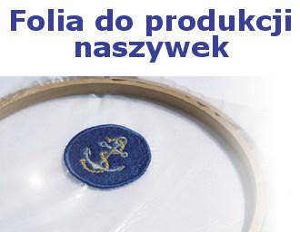 http://szycie.info.pl/pic/akcesoria_haf/Stabilizatory/Folia_naszywkowa_globar-pl.jpg