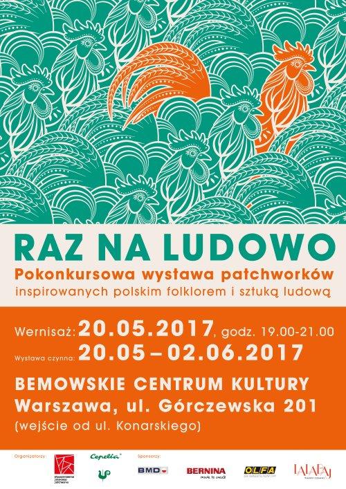 http://szycie.info.pl/pic/patchwork/Wystawa_patchworkow_wernisaz.jpg